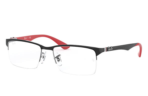 Ray-Ban 0RX8411 - RB8411 Black OPTICAL
