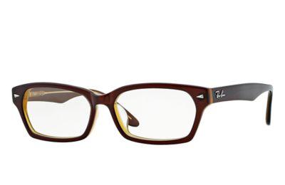 Ray Ban Glasses Made In China