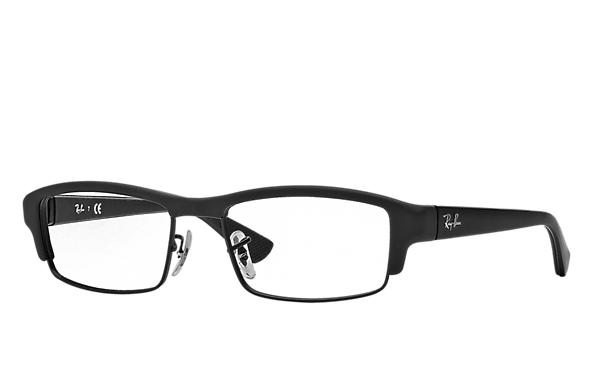 Ray-Ban 0RX7016 - RB7016 Black OPTICAL