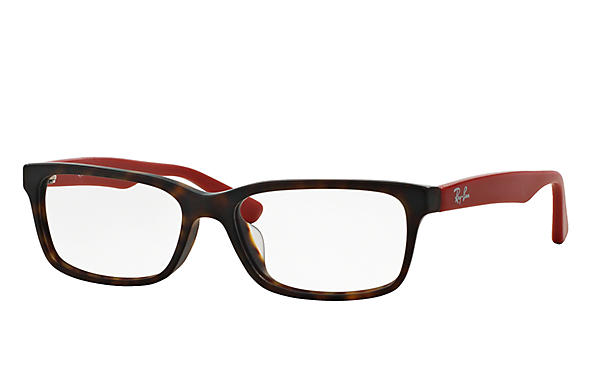 2fde133fcdd Ray Ban Frames 8581 Games For Kids « Heritage Malta