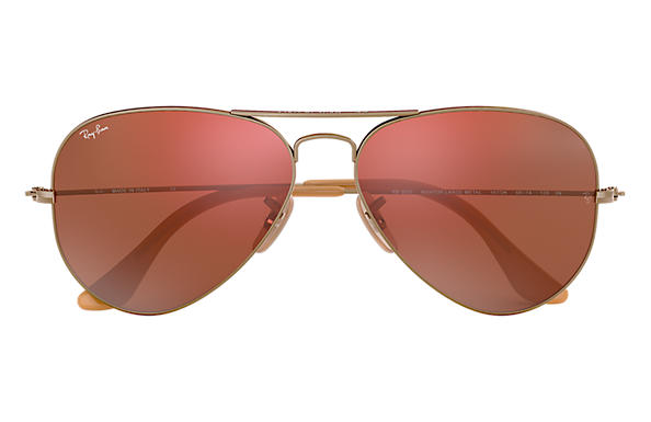 Ray ban aviator copper mirror for Jaswant s bains