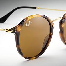 new ray ban styles  Havana Sunglasses Collection