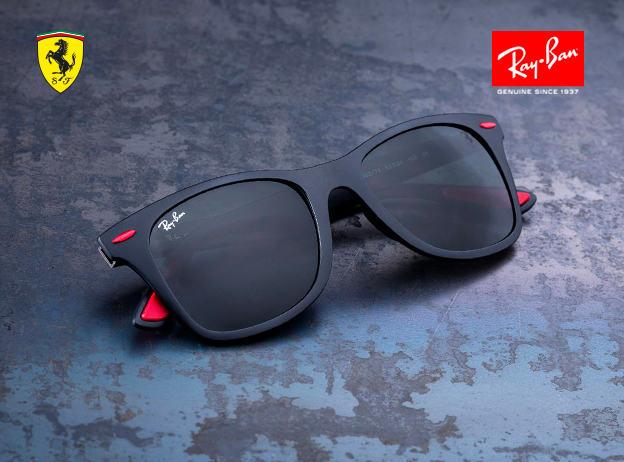 okulary słoneczne ray ban męskie