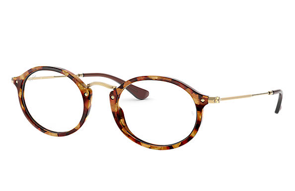 Ray-Ban 0RX2547V-RB2547V Brown Havana,Habana; Oro OPTICAL
