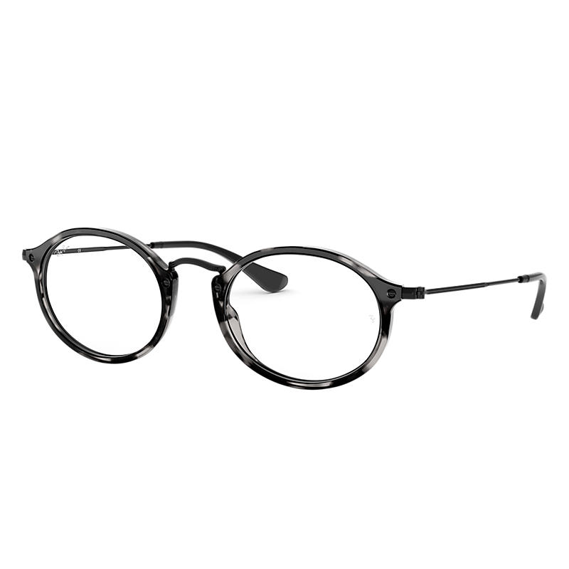 Image of Ray-Ban Black Eyeglasses - Rb2547v