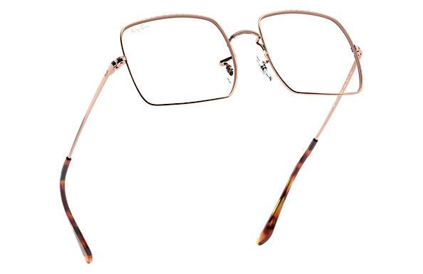Lunettes de vue Square 1971 Optics Ray Ban RB1971V Bronze