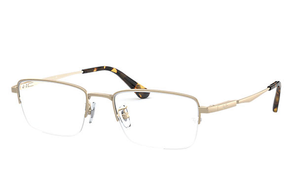 Ray-Ban Eyeglasses RB8763D White Gold