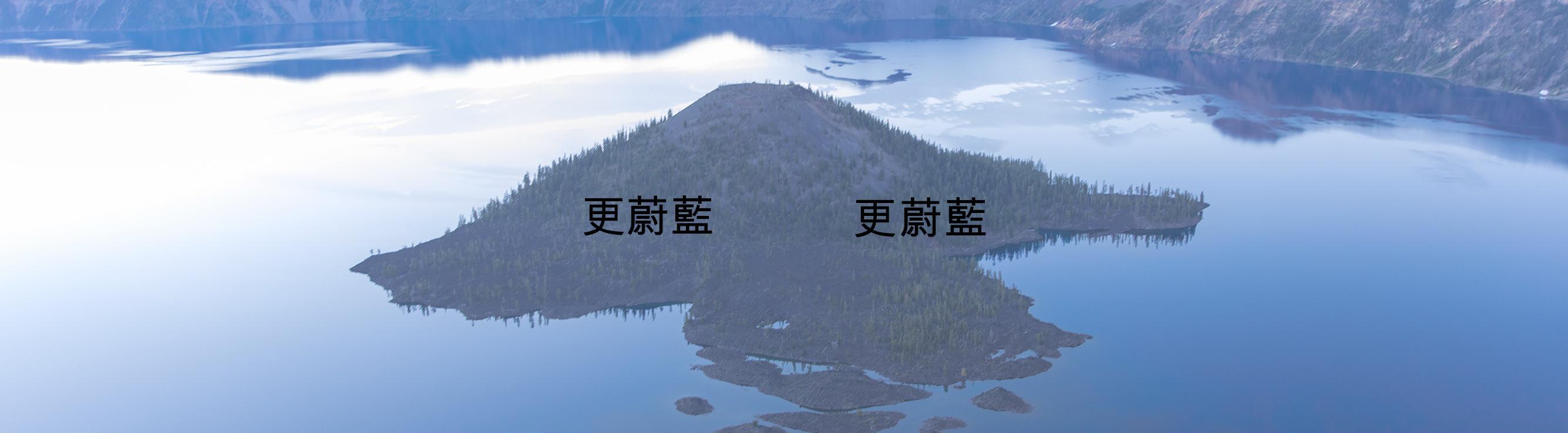 Original Image