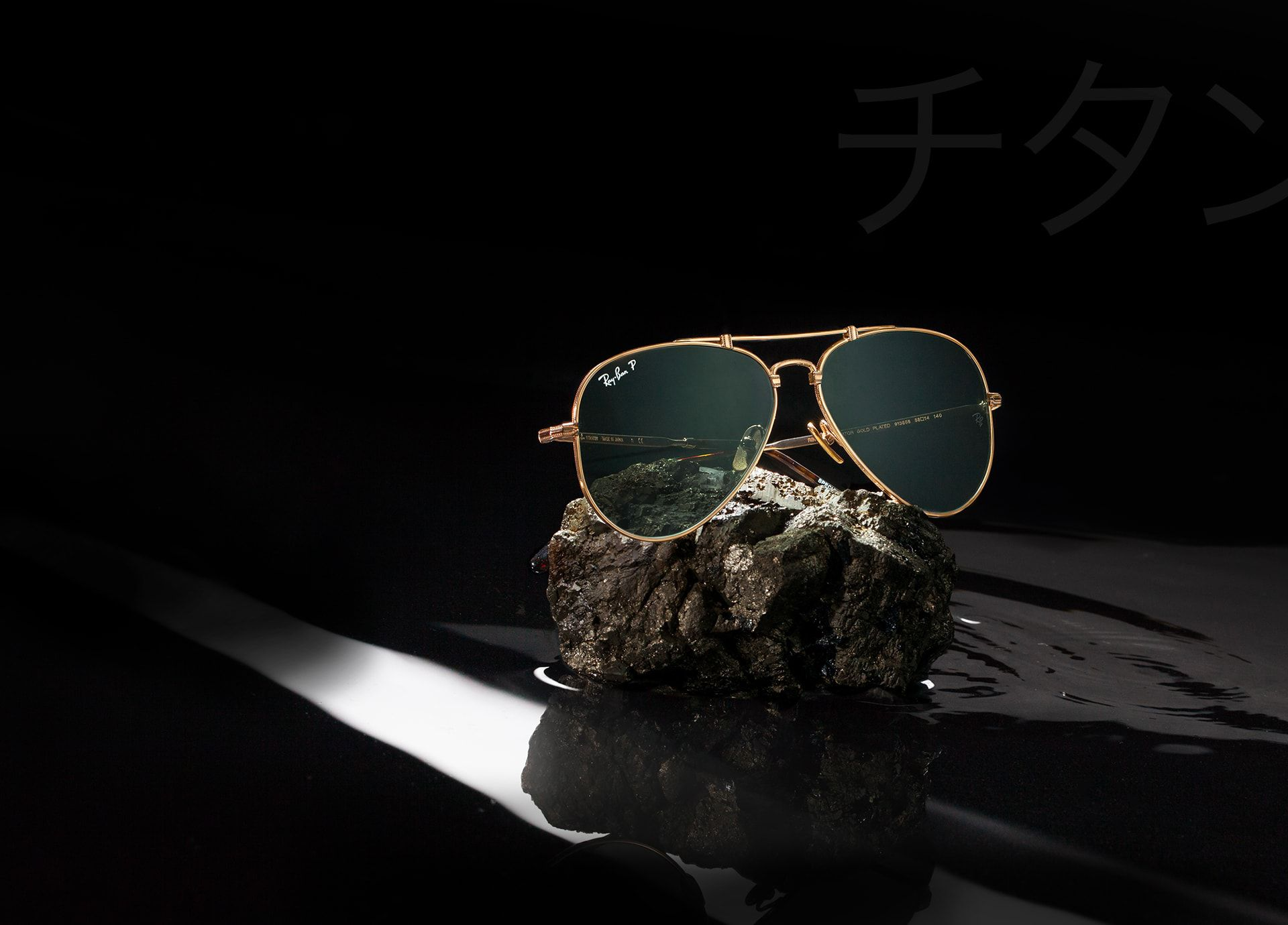 7848b3f76 Titanium Collection Sunglasses   Ray-Ban® Canada